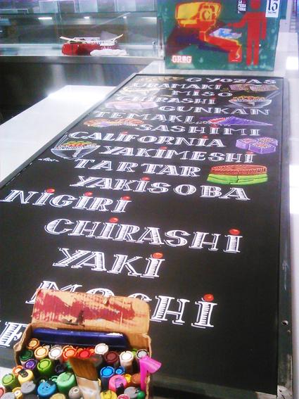 decoracion-mural-japo5